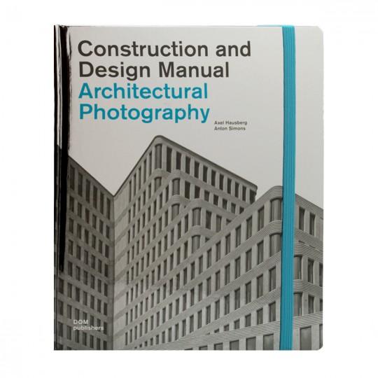 Architectural Photography / Архитектурная фотография (Английский)