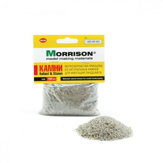 Балластный камень Morrison