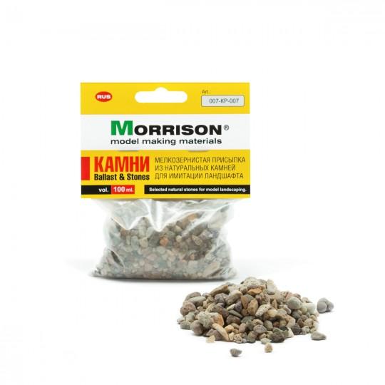 Валуны Morrison